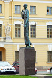 Memorial to Anna Akhmatova in St. Petersburg, Russ Stock Photo