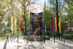 Memorial to fallen in the battles for motherland Royalty Free Stock Photo