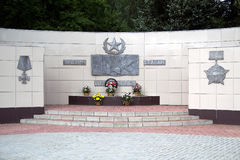 Memorial to the fallen soldiers. In the central park of Yoshkar-Ola, Russia Royalty Free Stock Images