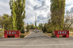 Memorial to fallen soldiers Great Patriotic War. Anna. Russia. Anna, Russia - October 8, 2015: Memorial to fallen soldiers in World War II. One of the largest Stock Images