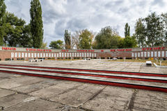 Memorial to fallen soldiers Great Patriotic War. Anna. Russia. Anna, Russia - October 8, 2015: Memorial to fallen soldiers in World War II. One of the largest Stock Photo