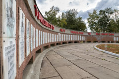 Memorial to fallen soldiers Great Patriotic War. Anna. Russia. Anna, Russia - October 8, 2015: Memorial to fallen soldiers in World War II. One of the largest Stock Image