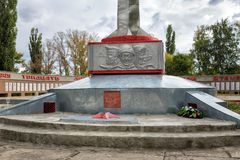 Memorial to fallen soldiers Great Patriotic War. Anna. Russia Royalty Free Stock Image