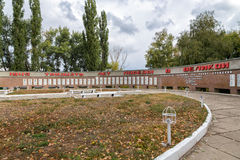 Memorial to fallen soldiers Great Patriotic War. Anna. Russia. Anna, Russia - October 8, 2015: Memorial to fallen soldiers in World War II. One of the largest Royalty Free Stock Photo