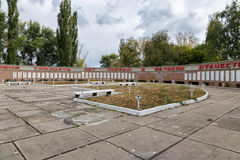 Memorial to fallen soldiers Great Patriotic War. Anna. Russia. Anna, Russia - October 8, 2015: Memorial to fallen soldiers in World War II. One of the largest Royalty Free Stock Images