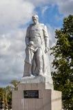 Memorial to fallen soldiers. Panino. Russia. Panino, Russia - October 8, 2015: Memorial to fallen soldiers in World War II Stock Photo