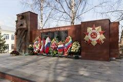 Memorial to fallen warriors of Great Patritic War 1941-1945 Stock Photos
