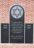 Memorial to Haarlem's victims of the Nazis Royalty Free Stock Image