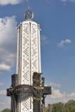 Memorial to the Holodomor Victims in Kiev, Ukraine stock photos
