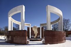 Memorial to those killed in Great Patriotic War in Shchyolkovo. Russia Stock Photography