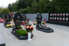 A memorial to the members of the hockey club `Lokomotiv`, who died in a plane crash on 7 September 2011, on Leontyevsky a cemeter Stock Images