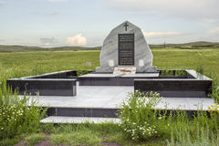 Memorial to prisoners of KarLang in Spassky. Monument from nation of Georgia. Stock Photos