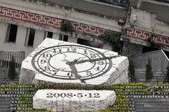 Memorial to Sichuan earthquake victims in Yingxiu, China Royalty Free Stock Image