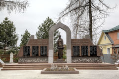Memorial to soldiers of 5 armies of the Western front. Zvenigorod, Russia. View of Memorial to soldiers of 5 armies of the Western front. Zvenigorod, Russia Royalty Free Stock Photo
