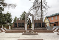 Memorial to soldiers of 5 armies of the Western front. Zvenigorod, Russia. View of Memorial to soldiers of 5 armies of the Western front. Zvenigorod, Russia Royalty Free Stock Photography