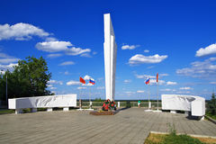 Memorial to soldiers died in World War II, Kirov Royalty Free Stock Images