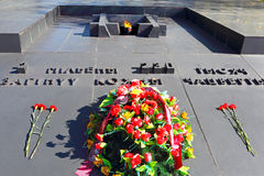 Memorial to the victims of Nazism of World War II in the USSR. Royalty Free Stock Photo