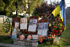 Memorial to the victims of the revolution in Ukraine Royalty Free Stock Photography