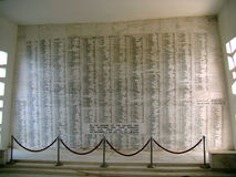 Memorial Wall of crewmen killed on the USS Arizona Stock Photo