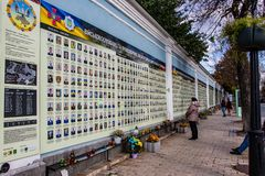 Memorial wall to fallen soldiers in the war Ukraine Kiev 06.11.2018.  royalty free stock images