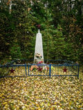 The memorial at the war graves of soldiers of the great Patriotic war of 1941-1945 in the Kaluga region in Russia. Royalty Free Stock Images