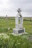 Memoriale ai prigionieri di KarLang in Spassky Monumento alle vittime dall'Ucraina Immagini Stock