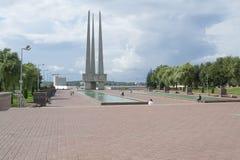 Memoriale ai soldati sovietici, ai partigiani ed ai combattenti sotterranei Immagine Stock