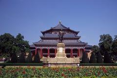 Memoriale del Sun Yat-sen Fotografie Stock
