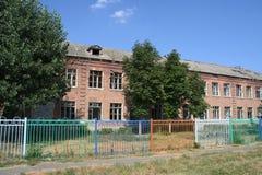 Memoriale della scuola di Beslan, dove il attacco terroristico era nel 2004 Immagini Stock Libere da Diritti