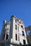 Memoriale di pace di Hiroshima immagini stock