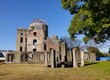 Memoriale di pace di Hiroshima (cupola di Genbaku) fotografia stock libera da diritti