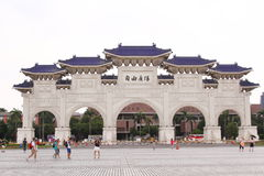 Memoriale Hall Taiwan di Chiang Kai-shek immagini stock