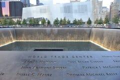 Memoriale infinito del raggruppamento dell'11 settembre Fotografie Stock