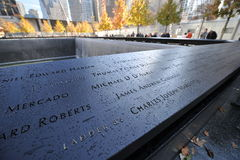 Memoriale nazionale dell'11 settembre Fotografia Stock