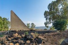 Memoriale per i soldati di Alexandroni Golan Brigade Fotografia Stock Libera da Diritti