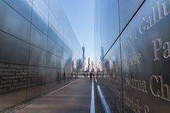 Memoriale vuoto in Jersey City, New Jersey del cielo fotografia stock