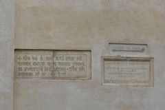 Memorials to the flooding of Tiber in Rome Royalty Free Stock Photos