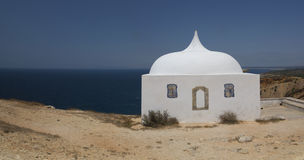 The Memory Chapel is located in Cabo Espichel, Portugal. Royalty Free Stock Photo