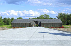 Memory crown over the mass grave in the memorial complex Khatyn Royalty Free Stock Photography