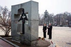 In memory of the famine-genocide of 1932-1933 in Ukraine Stock Photo
