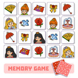 Memory game for children, vector cards with princess and items Royalty Free Stock Photo
