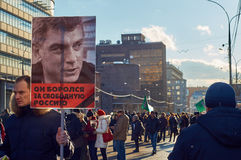 Memory march of slain politician Boris Nemtsov Stock Images