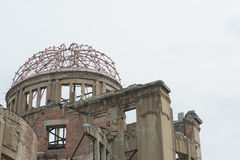 Memotial in Hiroshima. Building memorial after a-bomb explosion in hiroshima japan Royalty Free Stock Photography