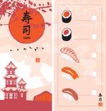 Menú de la cocina japonesa Fotos de archivo libres de regalías