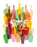 Menú de la degustación de vinos Siluetas coloreadas de las botellas de vino Letras bajo la forma de sacacorchos del vino Imagen de archivo libre de regalías