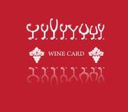 Menú del concepto de la tarjeta del vino en la paz del papel Ilustración del Vector