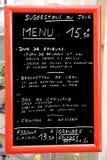 Menú en Francia Imagen de archivo libre de regalías