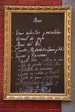 Menú español Foto de archivo libre de regalías