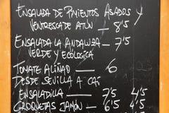 Menú español Imágenes de archivo libres de regalías