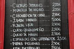 Menú español de la comida Foto de archivo libre de regalías